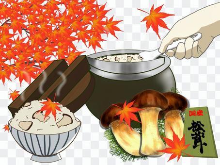 松茸蘑菇飯煮熟了