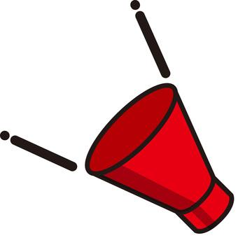 Megaphone red