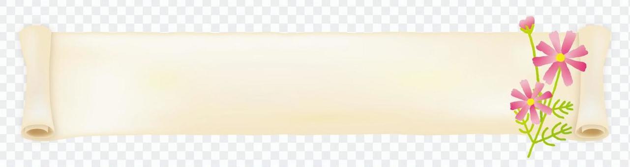 薄紙_宇宙