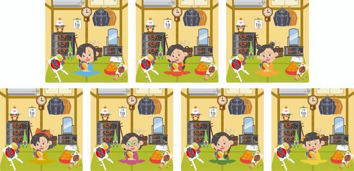 一個女人在元旦的日式房間裡玩紙球
