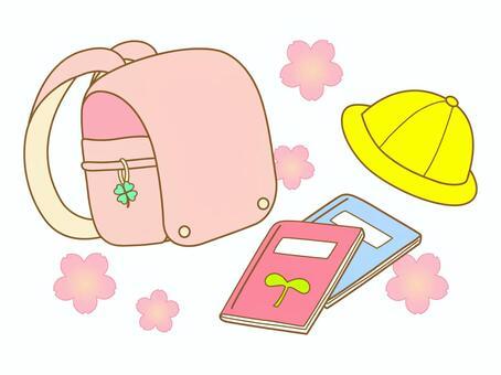 粉紅色的書包