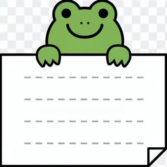 カエル 蛙 メモ
