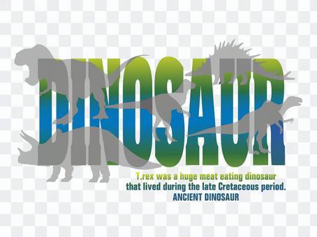 Dinosaur-002