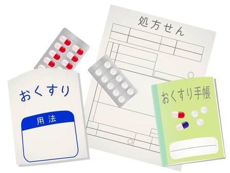 Illustration of prescription, medicine notebook and medicine
