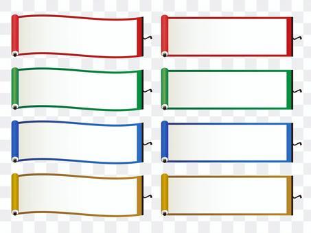 滾動4種顏色