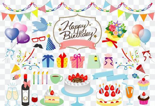 一套生日標誌和蛋糕和禮物