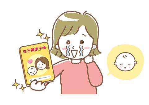欣喜若狂的女人,能成功懷孕並發行母子手冊2