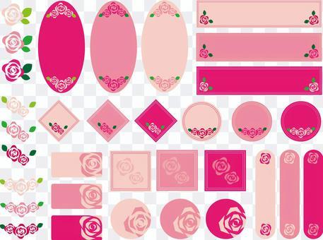 Rose ①