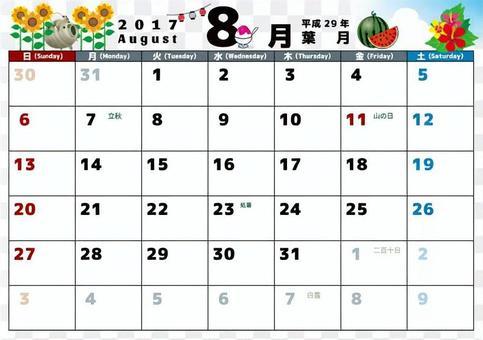 填寫日曆0804  - 週日開始