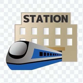 Shinkansen and station