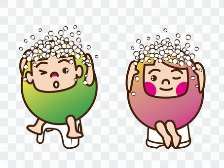 兄弟姐妹/洗髮水