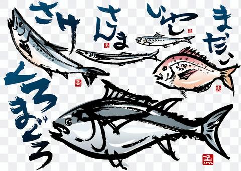 AC_handwriting_sea fish_01