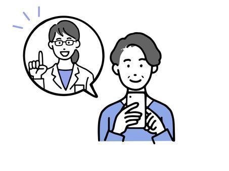 高級婦女在智能手機上接受遠程醫療1