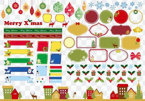 聖誕節材料包