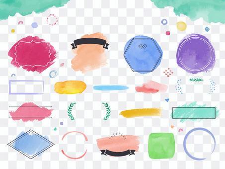 水彩彩球和框架設計集