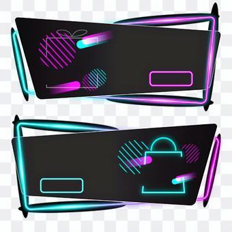Neon Design Web Banner 2