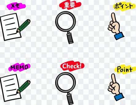 Here is the point! Icon set