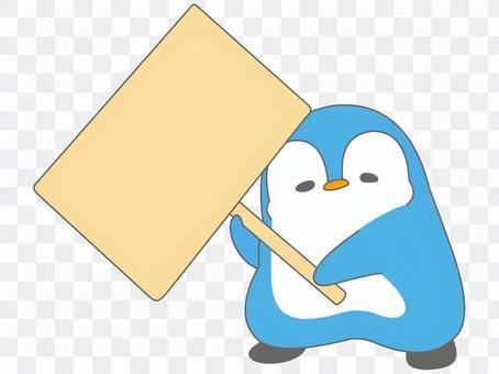 企鵝和標誌