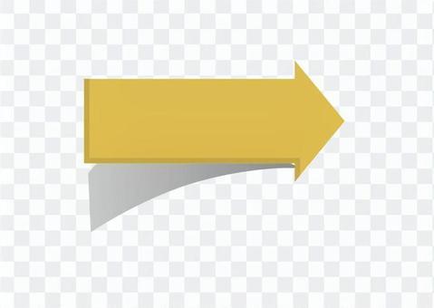 右矢印(黃色)