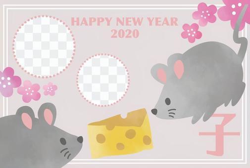2020新年賀卡相框1