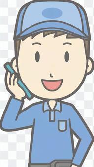 送貨員男性 - 聰明的說話 - 胸圍
