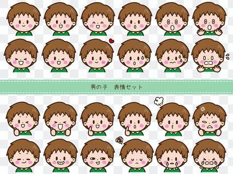 男の子表情セット