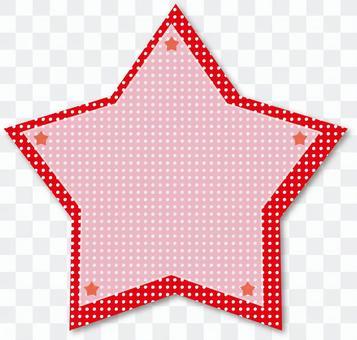 星形タイトルバック01 赤