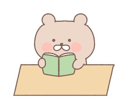 閱讀書籍閱讀閱讀圖書館學習學習熊