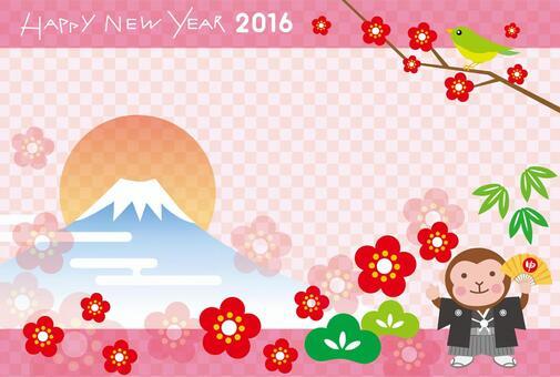 2016新年賀卡(春天的顏色)