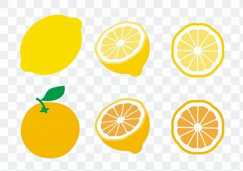 檸檬·橘子