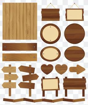 木製的裝飾套