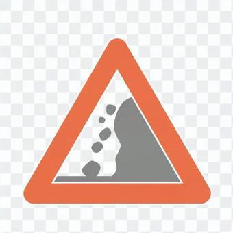 Logo (rock)