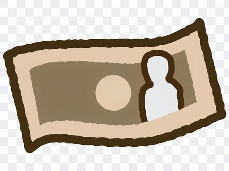 一百萬日元紙幣