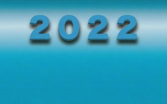 2022徽標背景素材十字樣式