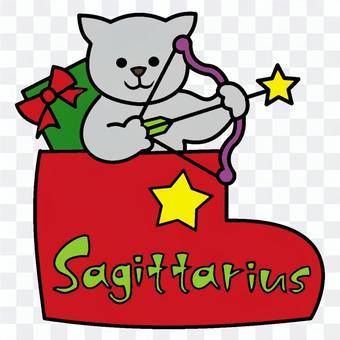 Sagittarius color