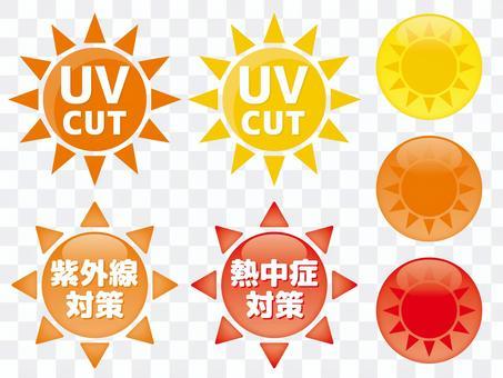 紫外線切割圖標