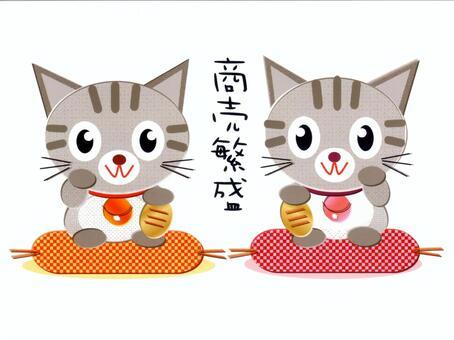 maneki貓(參)