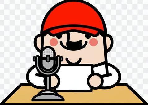 仙女廣播電台叔叔
