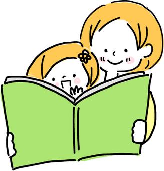 ママと子どもの絵本の読み聞かせ
