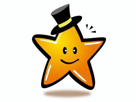 One point star