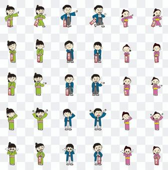 People series Shichigosan
