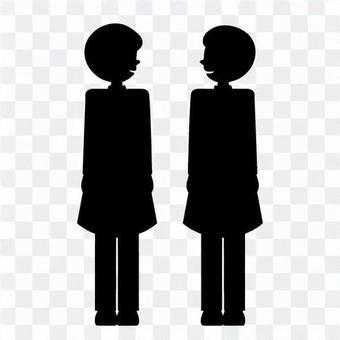 Wedding (Silhouette)