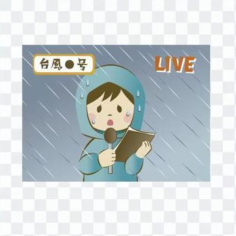 台风继电器