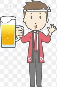 男性快樂 - 啤酒小心 - 全長