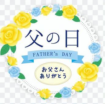 父親節圖標(PNG沒有背景)