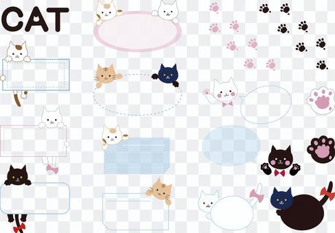 貓框框材料