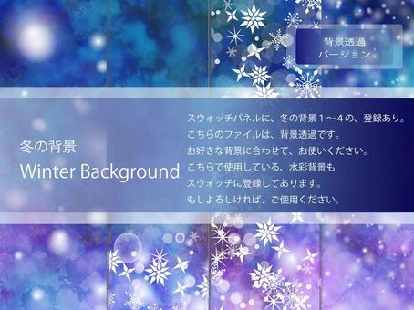 Winter color background set ver 04