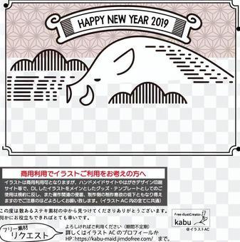 年_2019年新年賀卡模板45