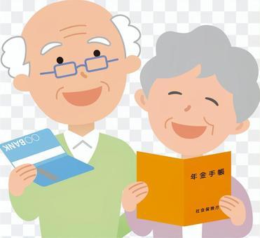90902.年長夫婦和退休金筆記本1