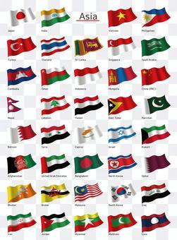 アジア地域の国旗